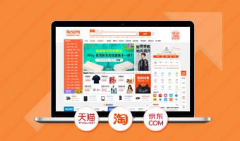 惠丰互动–高端企业网站建设网